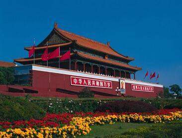 斯里兰卡驻北京大使馆