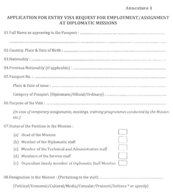 斯里兰卡签证材料入境申请书模板