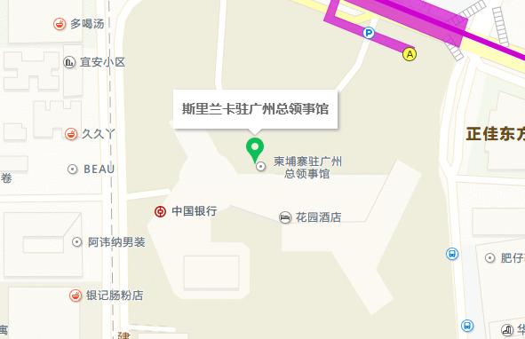 斯里兰卡驻广州领事馆签证中心地址和联系方式